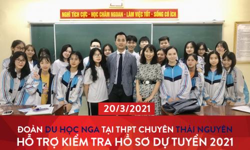 ĐOÀN DU HỌC NGA – Hỗ trợ kiểm tra, rà soát lỗi hồ sơ trước khi gửi đi dự tuyển học bổng tại THPT chuyên Thái Nguyên.