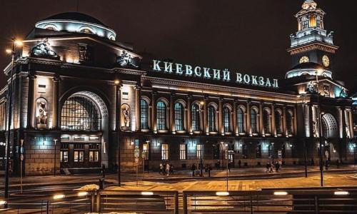 Ga đường sắt #Kiev ở #Moskva