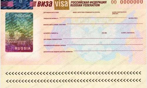 Thông tin về VISA mở – Транзитная виза