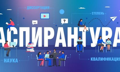 Thông tin về việc Công nhận Tiến sĩ, Tiến sĩ khoa học tại Liên bang Nga