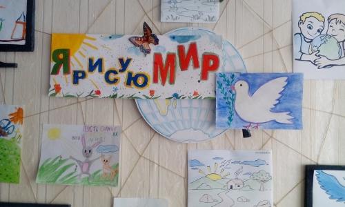Trung tâm Ngôn ngữ và Văn hóa Nga tổ chức thi vẽ tranh quốc tế