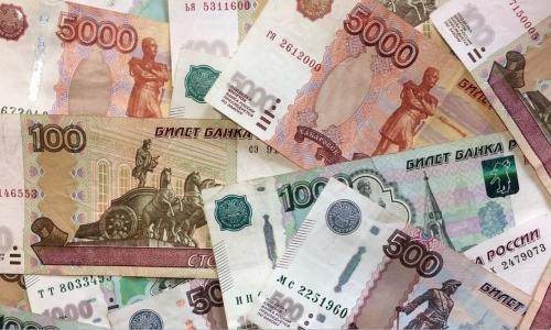 Đồng Rúp lọt Top20 loại tiền tệ phổ biến nhất trên thế giới
